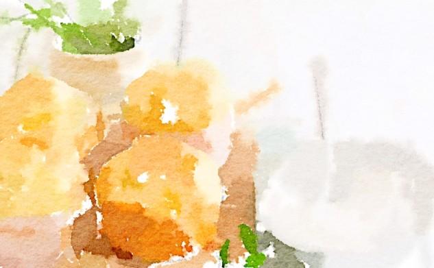 Muffin alle erbe aromatiche